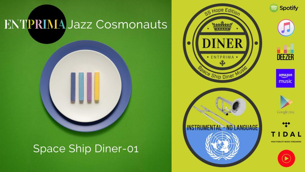 Entprima Jazz Cosmonauts - Space Ship Diner-01