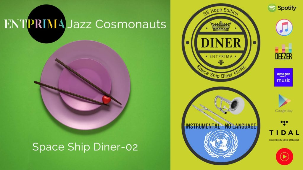 Space Ship Diner-02 - Entprima Jazz Cosmonauts